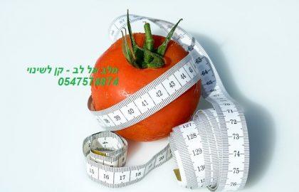 העלאה במשקל בתקופת הקורנה – NLP ודמיון מודרך